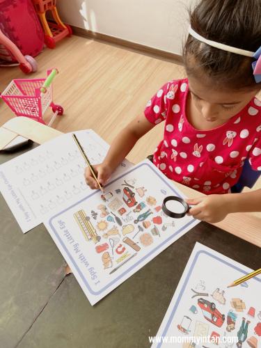 Homeschool: The Five Senses – Sight