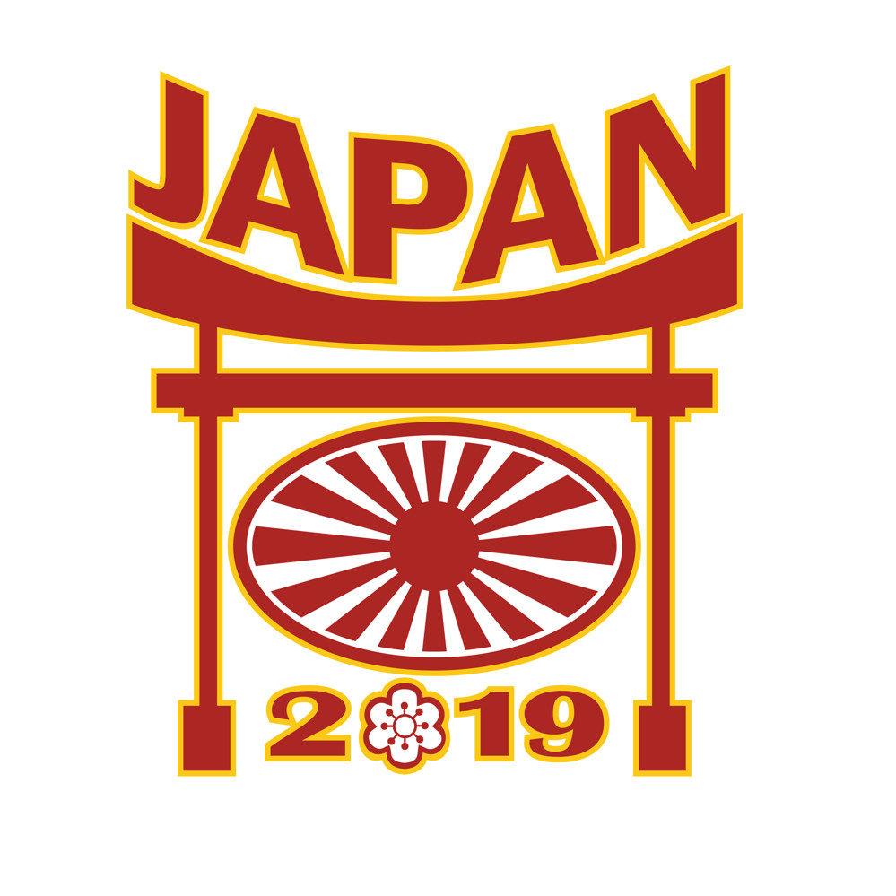 Hana Lisa ke Jepun 2019: Malam Pertama